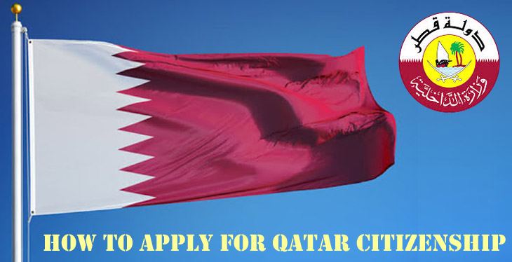 qatar-citizenship Qatari Citizenship Application Form on