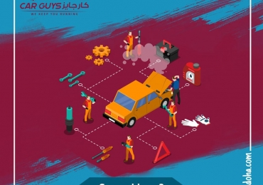 Car Fixing and Garage in Qatar