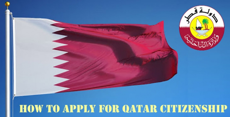 How to Apply for Qatar Citizenship